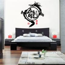 Vinyle décoratif et des autocollants dragon chinois